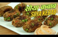 Soya Kebab Recipe – Healthy Soya Kababs – Veg Soya Kebab – Veg Kebabs Recipes Indian | Ruchi Bharani