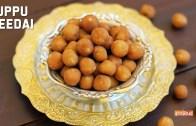 Uppu Seedai – Seedai – Gokulashtami Recipe
