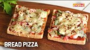 Bread Pizza – Quick and Easy Bread Pizza – Kid's Snack Recipe