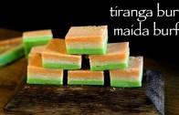 maida burfi recipe – maida tiranga burfi – tiranga burfi recipe