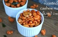 roasted cashew nuts recipe – roasted kaju – roasted cashews 2 ways