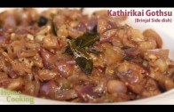 Kathirikai Gothsu – Brinjal Side dish – Recipe – Ventuno Home Cooking
