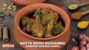 Nattu Kozhi Kuzhambu – Country Chicken Curry