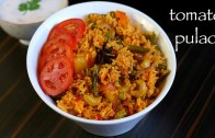 tomato pulao recipe – tomato bath recipe – south indian tomato rice
