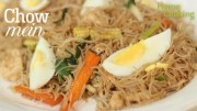 Chow Mein Recipe – Ventuno Home Cooking