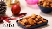 Kul Kul – Christmas Special Recipe