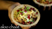 aloo chaat recipe – how to make spicy alu chaat – potato chaat recipe