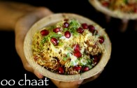 aloo chaat recipe – how to make spicy alu chaat – potato chaat recipe