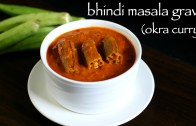 bhindi masala recipe – bhindi masala gravy recipe – okra masala curry