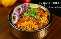 capsicum rice recipe – capsicum pulao recipe – how to make capsicum masala rice