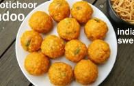 motichoor ladoo recipe 2 ways at home – motichoor laddu – मोतीचूर लाडू रेसिपी | motichur ladoo