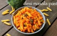 masala pasta recipe – indian style pasta – how to make indian pasta recipes
