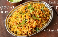 masala rice recipe – lunch box recipe – vegetable spiced rice – spiced rice with leftover rice