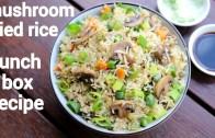 mushroom rice recipe – मसालेदार मशरूम राइस – mushroom pulav – mushroom fried rice