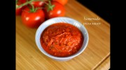 pizza sauce recipe – homemade pizza sauce recipe