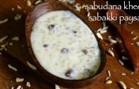 sabudana kheer recipe – sabakki paysa recipe – sago payasam recipe