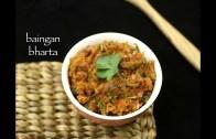 baingan bharta recipe – roasted eggplant curry recipe – baingan recipes