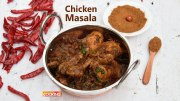 Chicken Masala using Chicken Masala powder – Ventuno Home Cooking