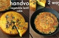 gujarati handvo recipe – 2 ways baked & tawa – गुजराती हांडवो – ओवन और कड़ाही में | mixed dal handvo