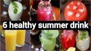 6 healthy summer drinks recipes –  गर्मी की 6  ठंडी ड्रिंक रेसिपीज – 6 summer juice recipes |