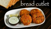 bread cutlet recipe – how to make crunchy vegetable bread cutlets recipe