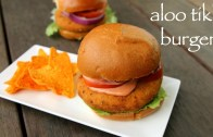 aloo tikki burger recipe – mcaloo tikki recipe – mcdonalds burger tikki recipe