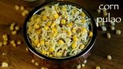 corn pulao recipe – sweet corn pulav – how to make sweet corn pulao recipe