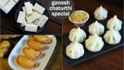 ganesh chaturthi recipes – गणेश चतुर्थी प्रसाद रेसिपी – ganapathi festival celebration recipes