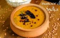 masoor dal recipe – masoor ki daal – how to make masoor dal tadka recipe