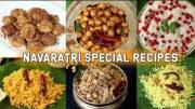 Navaratri Special Recipes – Special Recipes – Festival Special