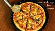 veg pizza recipe – veggie pizza recipe – vegetable pizza recipe