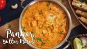 Paneer Butter Masala – Paneer Makhani – Paneer Recipes