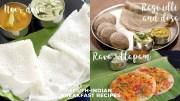 South Indian Breakfast Recipes – Ragi Idli & Dosa – Neer Dosa