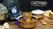 Chettinad Chicken Curry – Chicken Recipes