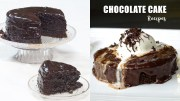 Chocolate Cake Recipes – Christmas Cake