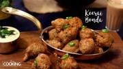 Keerai Bonda – Evening Snack Recipe –  Spinach Recipes