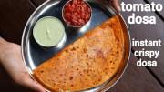 tomato dosa recipe – instant thakkali dosai – टमाटर डोसा रेसिपी – tomato dosai