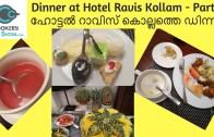 Dinner at Hotel Ravis Kollam – Part 4 – ഹോട്ടൽ റാവിസ് കൊല്ലത്തെ ഡിന്നർ – CookeryShow