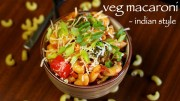 macaroni recipe – macaroni pasta recipe – how to make indian recipe of macaroni