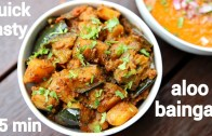 aloo baingan recipe – आलू-बैंगन की सब्जी – aloo baigan ki sabji – potato brinjal curry