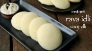 suji idli recipe – instant suji ki idli – how to make instant plain rava idli recipe