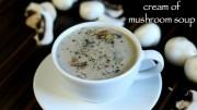 cream of mushroom soup recipe – how to make easy mushroom soup recipe