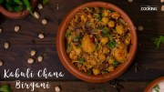 Kabuli Chana Biryani – Chana Biryani Recipe