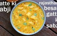 gatte ki sabji recipe – gatte ki sabzi recipe – गट्टे की सब्जी की रेसिपी – besan ke gatte recipe