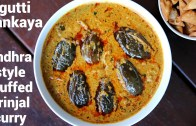 gutti vankaya curry recipe – ఆంధ్రా గుత్తి వంకాయ – stuffed brinjal curry – gutti vankaya kura