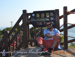 Relax after getting Korea Tourist Visa