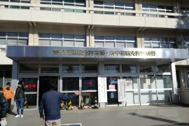 Renewing Japanese drivers license Fuchu