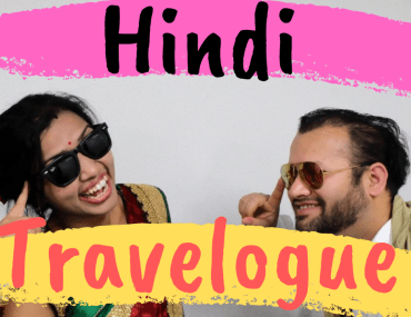 Hindi Travelogue