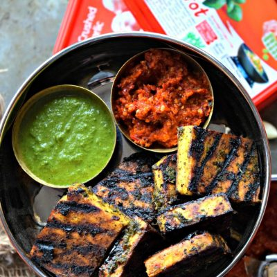 Grilled Tofu Bites with Dorot Basil – Summer Special