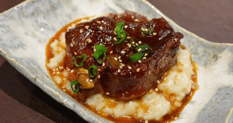 Roasted Beef Shank Recipe